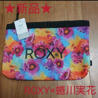 ロキシー(Roxy)のMIKI様★新品★ ROXY mika ninagawa ポーチ 大(ポーチ)