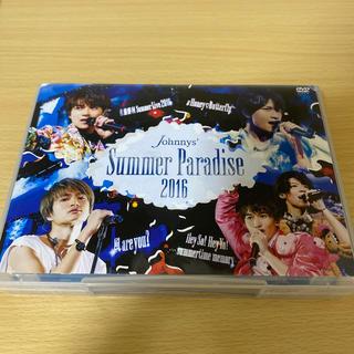 セクシー ゾーン(Sexy Zone)のSummer Paradise 2016 DVD 4枚組 サマパラ(ミュージック)