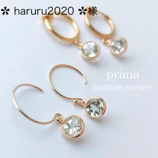 ✿ haruru2020 ✿様3点ピアス 宝石質ホワイトトパーズ  淡水パール (ピアス)