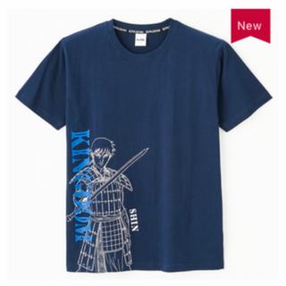 シマムラ(しまむら)の値下げ中★しまむら×キングダム Tシャツ LLサイズ(Tシャツ/カットソー(半袖/袖なし))