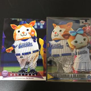 横浜DeNAベイスターズ - 7枚 マスコット 横浜 プロ野球カード