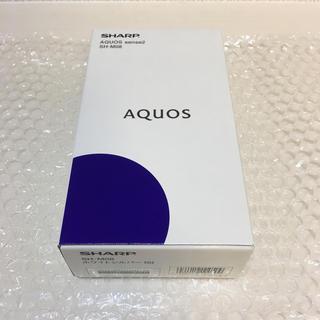 シャープ(SHARP)のSHARP AQUOS sense2 SH-M08 SIMフリー(スマートフォン本体)