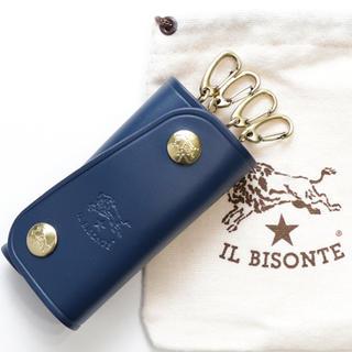 イルビゾンテ(IL BISONTE)の新品 イルビゾンテ キーケース 紺色 スマートキーケース ブランド ケース 人気(キーケース)