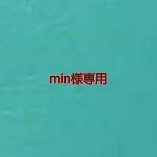 シャイニー(SHINee)の【min様専用】DVD(その他)