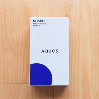 アクオス(AQUOS)の【新品】AQUOS sense3 SH-M12 SIMフリーモデル スマホ (スマートフォン本体)