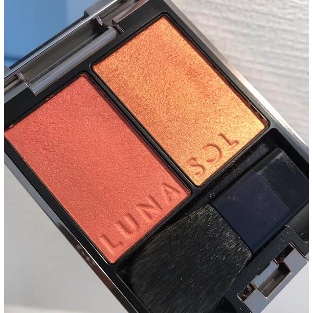 LUNASOL(ルナソル)の【ルナソル】 カラーリンググレイズ  02 Sunset Glow  コスメ/美容のベースメイク/化粧品(チーク)の商品写真
