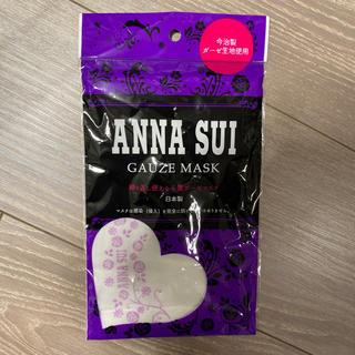 アナスイ(ANNA SUI)のファミマ限定(その他)