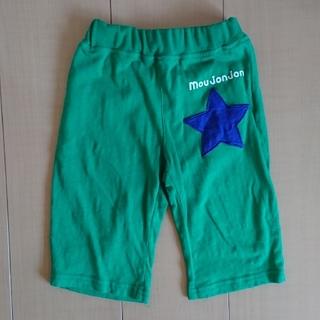 ムージョンジョン(mou jon jon)のムージョンジョン 100㎝ グリーン 星アップリケ付き 半ズボン (パンツ/スパッツ)