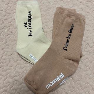 コドモビームス(こどもビームス)の新品未使用 モンミミ monmimi 靴下セット(靴下/タイツ)