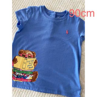 ポロラルフローレン(POLO RALPH LAUREN)のラスト1点 新品 Ralph Lauren リーディング ベア Tシャツ(Tシャツ/カットソー)