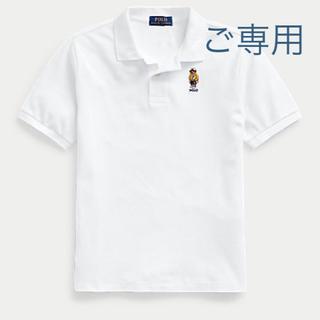 ポロラルフローレン(POLO RALPH LAUREN)のSALE♪新品 Ralph Lauren CP-93 ベア ポロシャツ(ポロシャツ)