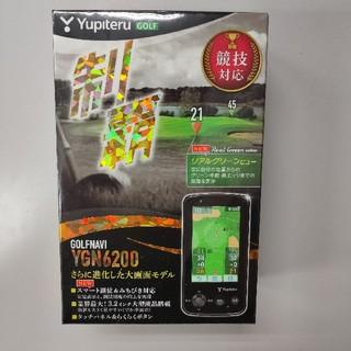 ユピテル(Yupiteru)のゴルフナビ YGN6200 ユピテル 新品 ゴルフ(その他)