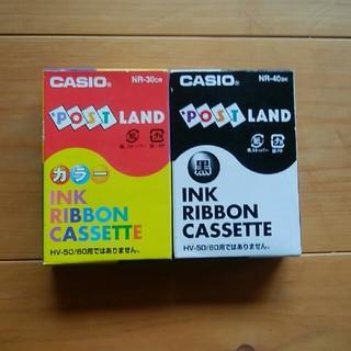 カシオ(CASIO)のCASIO インクリボン 2個セット(その他)