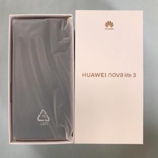 アンドロイド(ANDROID)のHUAWEI nova lite 3 コーラルレッド 32 GB SIMフリー(スマートフォン本体)
