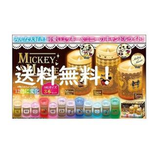 ディズニー(Disney)のミッキー & ミニー キャンドルライト 3Pセット LED candle(キャラクターグッズ)
