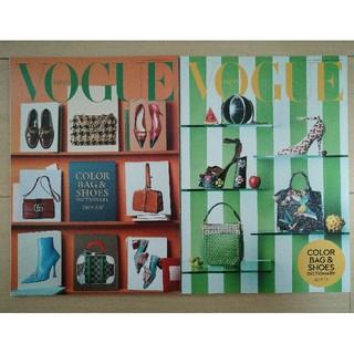VOGUE COLOR BAG&SHOES DICTIONARY 2冊(ファッション)