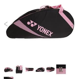 ヨネックス(YONEX)のヨネックス ラケットバッグ6本用(バッグ)
