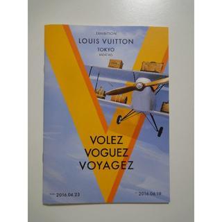 ルイヴィトン(LOUIS VUITTON)のLouis Vuitton ルイ・ヴィトン 展示会カタログ(ファッション)