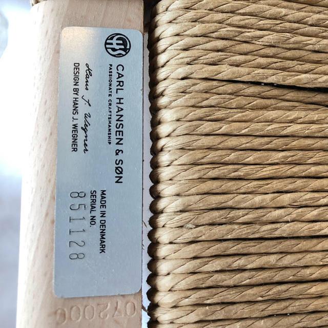 ACTUS(アクタス)の【新品未使用品】カールハンセン &サンCARL HANSEN&SON  Yチェア インテリア/住まい/日用品の椅子/チェア(ダイニングチェア)の商品写真