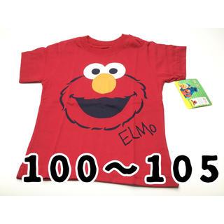 セサミストリート(SESAME STREET)のセサミストリート(Sesame Street)子供服4T(Tシャツ/カットソー)