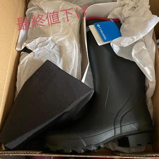 コロンビア(Columbia)のColumbia☆コロンビア☆レインブーツ☆新品未使用☆25.0cm(レインブーツ/長靴)