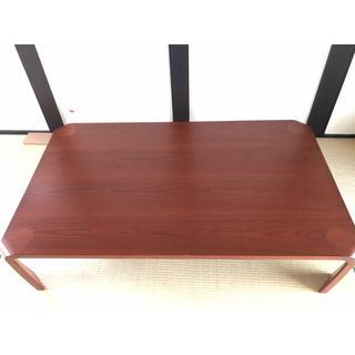 天童木工 ダイニングテーブル 座卓(ローテーブル)