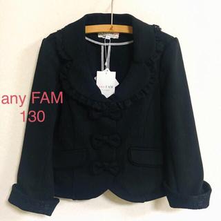 エニィファム(anyFAM)のanyFAM リボンとフリルが可愛いジャケット*130  ブラック 新品(ジャケット/上着)
