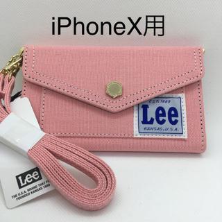 サミールナスリ(SMIR NASLI)の新品 サミールナスリ Lee×SMIRNASLI iPhoneX用ケース ピンク(iPhoneケース)