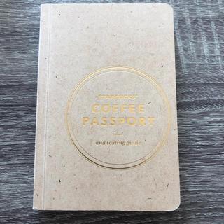 Starbucks Coffee - スターバックス コーヒーパスポート