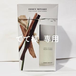 イッセイミヤケ(ISSEY MIYAKE)のISSEY MIYAKE 香水(ユニセックス)