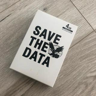 アイオーデータ(IODATA)の新品未開封 ブラッディマンデイ  USB  三浦春馬(男性タレント)