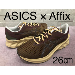 アシックス(asics)のASICS × AFFIX NOVABLAST(スニーカー)