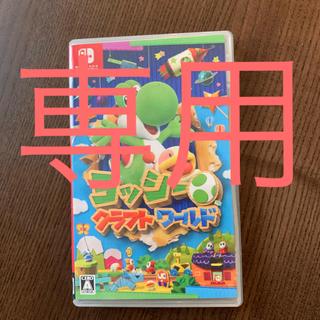 ニンテンドースイッチ(Nintendo Switch)の任天堂(家庭用ゲームソフト)