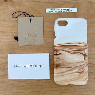プラージュ(Plage)のiPhone8ケース ideas and painting ブラウン(iPhoneケース)