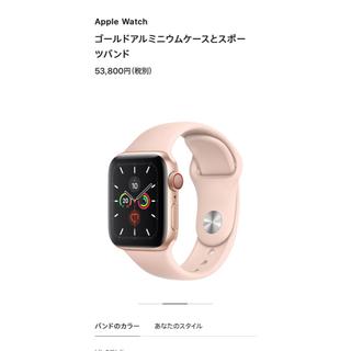 アップルウォッチ(Apple Watch)の専用【美品】Apple watch series5 GPS+Cellular(スマートフォン本体)