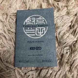 ケンゾー(KENZO)のKENZO ローパー ケンゾー プールオム オーデトワレ  (香水(男性用))