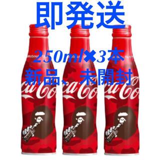 アベイシングエイプ(A BATHING APE)のコカ・コーラ 2020年BAPEデザイン スリムボトル 250ml ×3本(ソフトドリンク)