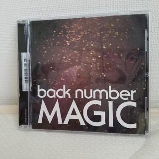 バックナンバー(BACK NUMBER)のback number【MAGIC】(ポップス/ロック(邦楽))
