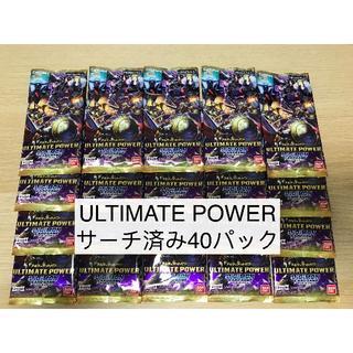 デジモンカード サーチ済み40パック ULTIMATE POWER(Box/デッキ/パック)