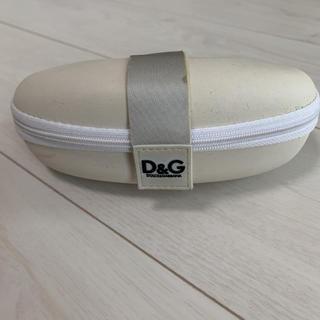 ドルチェアンドガッバーナ(DOLCE&GABBANA)のD&G ドルチェ&ガッバーナ サングラスケース!(サングラス/メガネ)