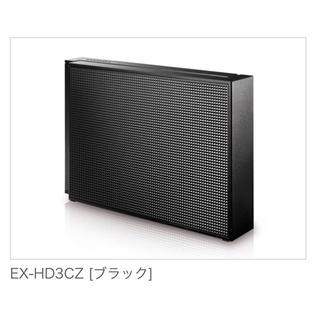 アイオーデータ(IODATA)のIODATA EX-HD3CZ [ブラック](PC周辺機器)