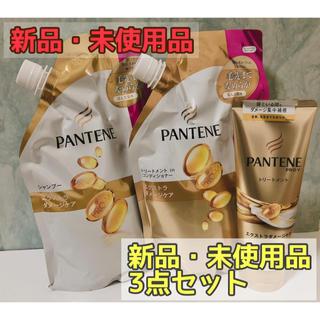 パンテーン(PANTENE)のパンテーン エクストラダメージケア 超特大詰め替え 3点セット(シャンプー/コンディショナーセット)