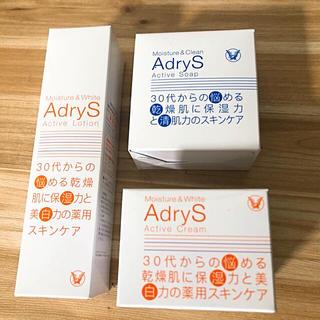 タイショウセイヤク(大正製薬)のアドライズ(AdryS) ローション・クリーム・ソープ(化粧水/ローション)
