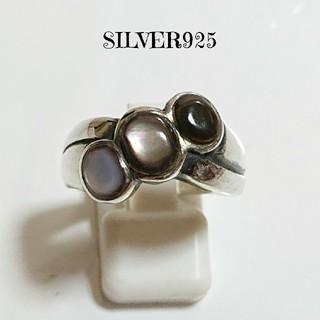 4296 SILVER925 オニキスシェルリング18.5号 シルバー925製 (リング(指輪))