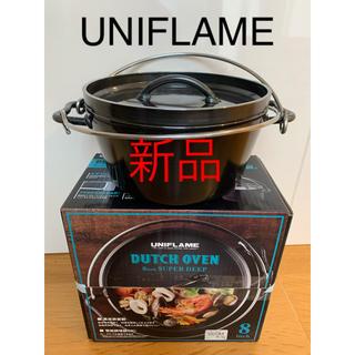 ユニフレーム(UNIFLAME)のUNIFLAME ユニフレーム ダッチオーブン8インチ ダッチオーブン(調理器具)