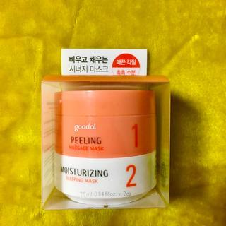 韓国 美容 スキンケア ナイトパック パック ピーリング 潤い 角栓取り 美肌(パック/フェイスマスク)