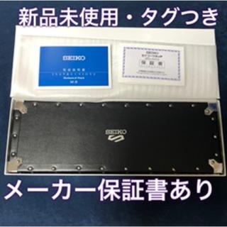 セイコー(SEIKO)のセイコー5  ブライアン・メイ コラボ 限定モデル 腕時計 SBSA073(腕時計(アナログ))