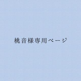 桃音様専用ページ(アニメ)