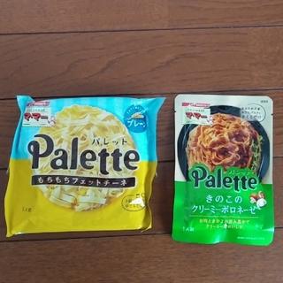 ニッシンセイフン(日清製粉)のPalette もちもちフェットチーネ(乾麺)ときのこのクリーミーボロネーゼ(麺類)