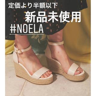 ノエラ(Noela)のまい様専用 半額以下★未使用 Noela ウェッジソールサンダル(サンダル)